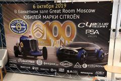 Citroen-076