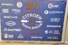 Citroen-079